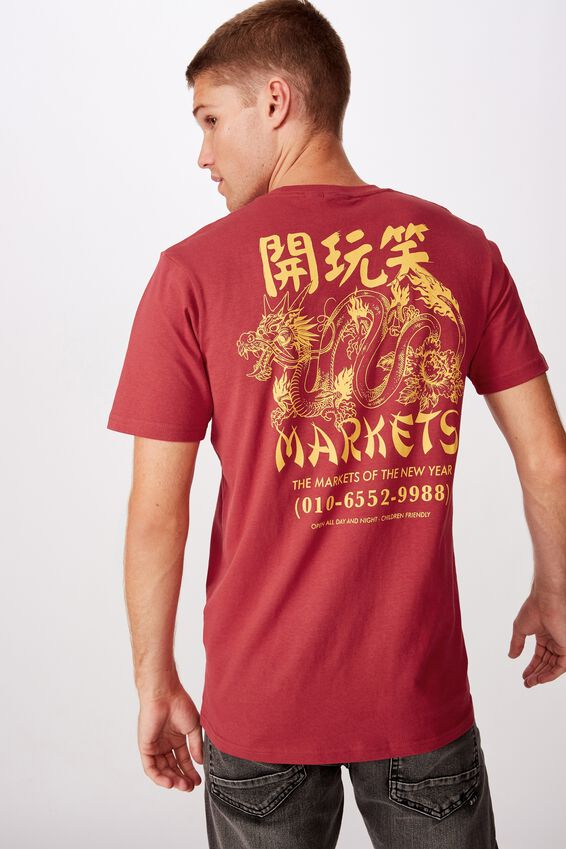 Tbar Cny T-Shirt, RACE RED/NEW YEAR MARKETS