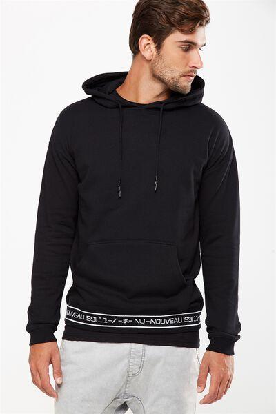 Drop Shoulder Pullover Fleece, BLACK/BLACK/NU NOUVEAU