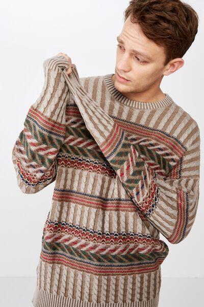 Grandpa Knit, TEAL TAN MULTI