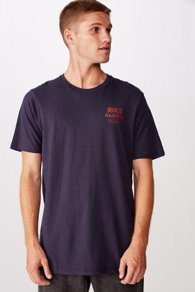 Tbar Cny T-Shirt, TRUE NAVY/NEW YEAR MARKETS