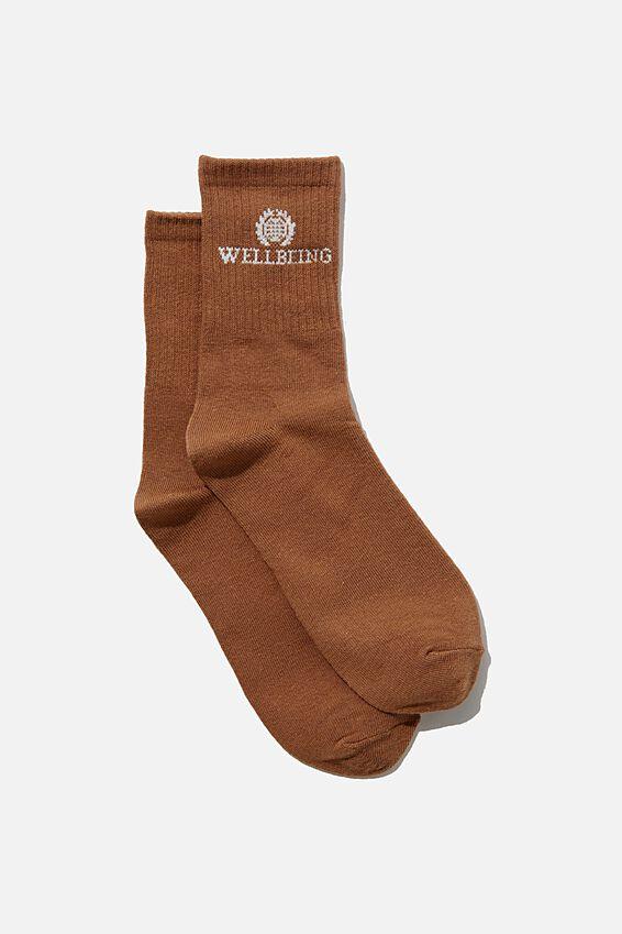 Fine Rib Sports Sock, WARM STONE/WELLBEING