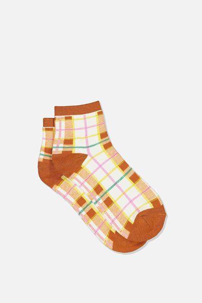 Fun Sock, CHECKMATE