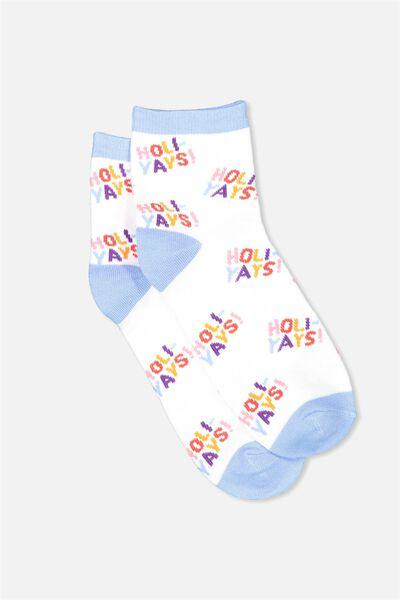 Fun Sock, HOLI-YAYS