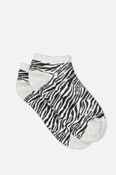 Get Shorty Ankle Sock, GREY MARLE ZEBRA
