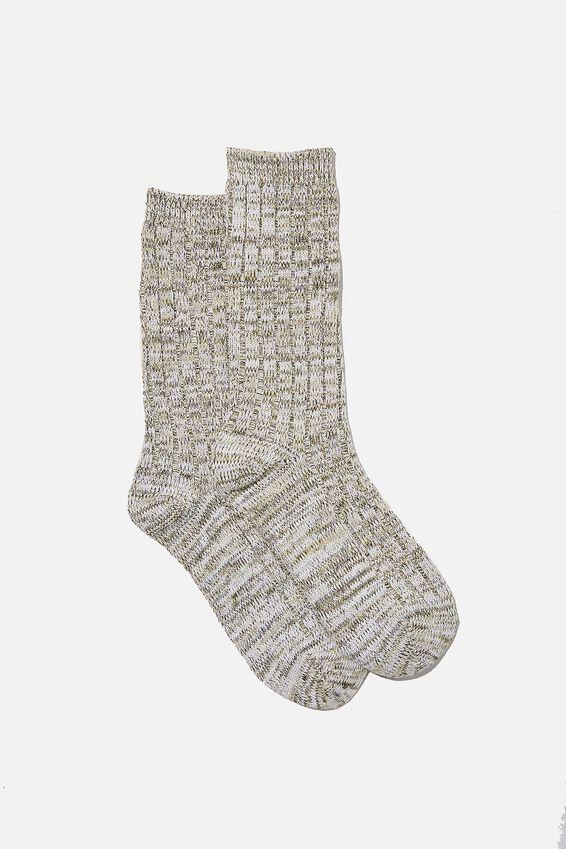 Cosy Sock, KHAKI MARLE