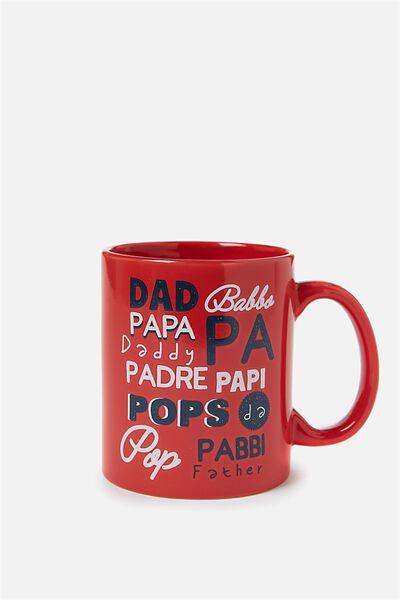 Anytime Mug, WORLDLY DAD