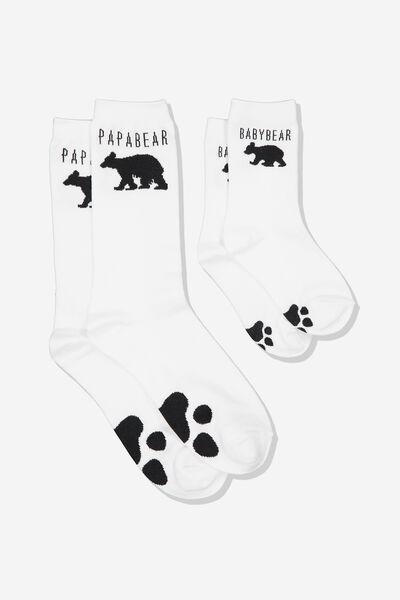 Parent & Child Sock Pack, PAPA BEAR