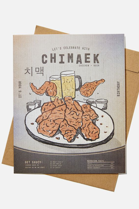 Funny Birthday Card, RG ASIA CHICKEN AND BEER!
