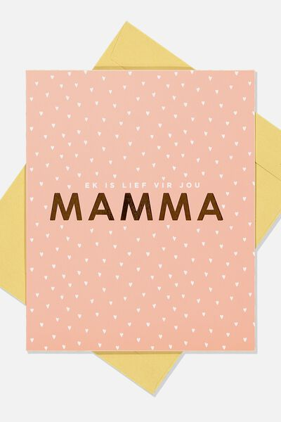 Mothers Day Card 2019, MAMMA