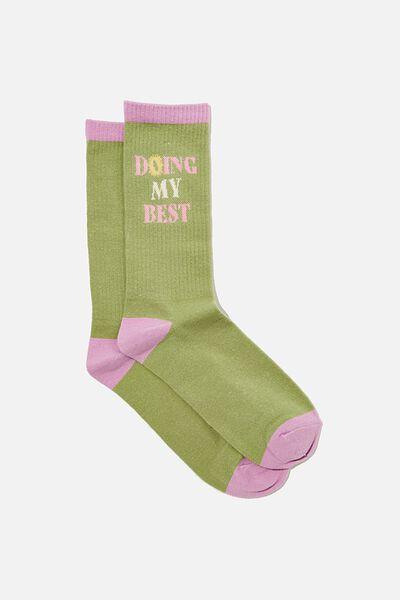 Socks, DOING MY BEST TUBE