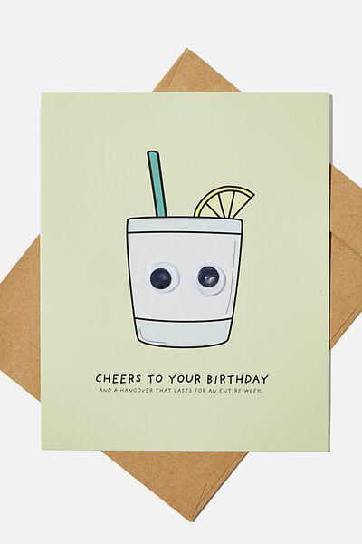 Premium Funny Birthday Card, GOOGLY EYES GIN AND TONIC!