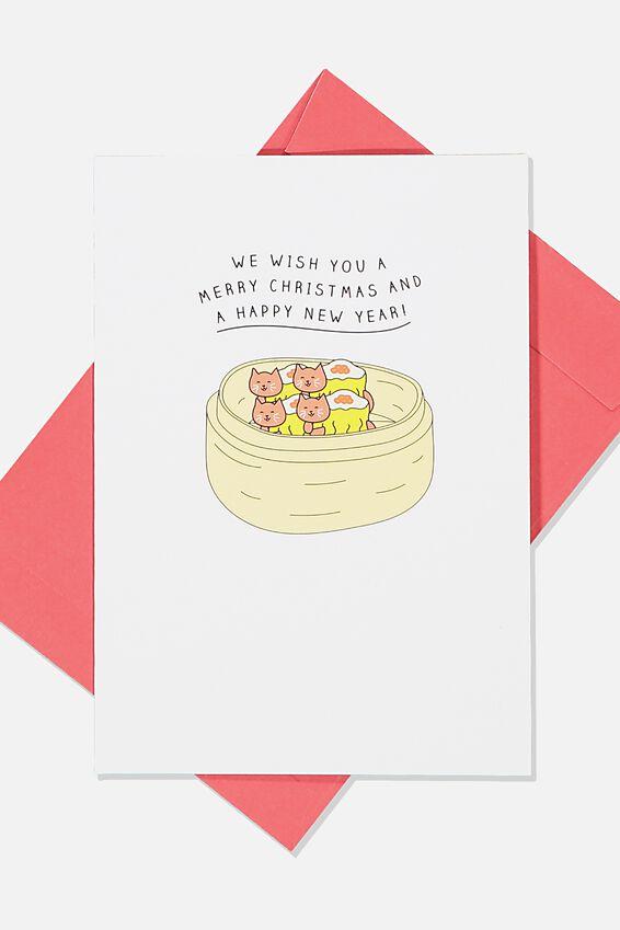 Christmas Card, CUTE DUMPLINGS