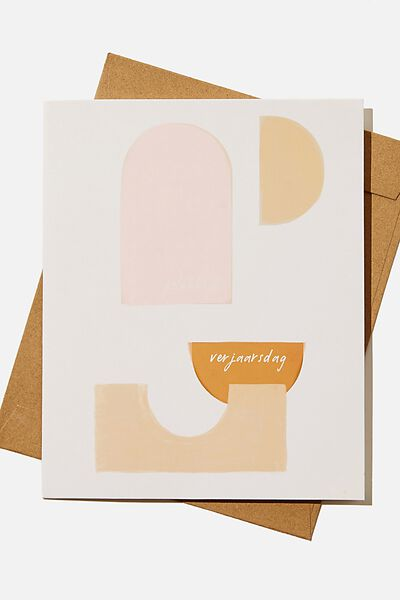 Nice Birthday Card, RG SAF ABSTRACT SHAPES