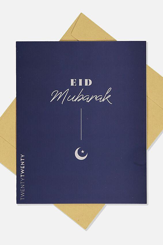 Ramadan Card, EID MUBARAK NAVY