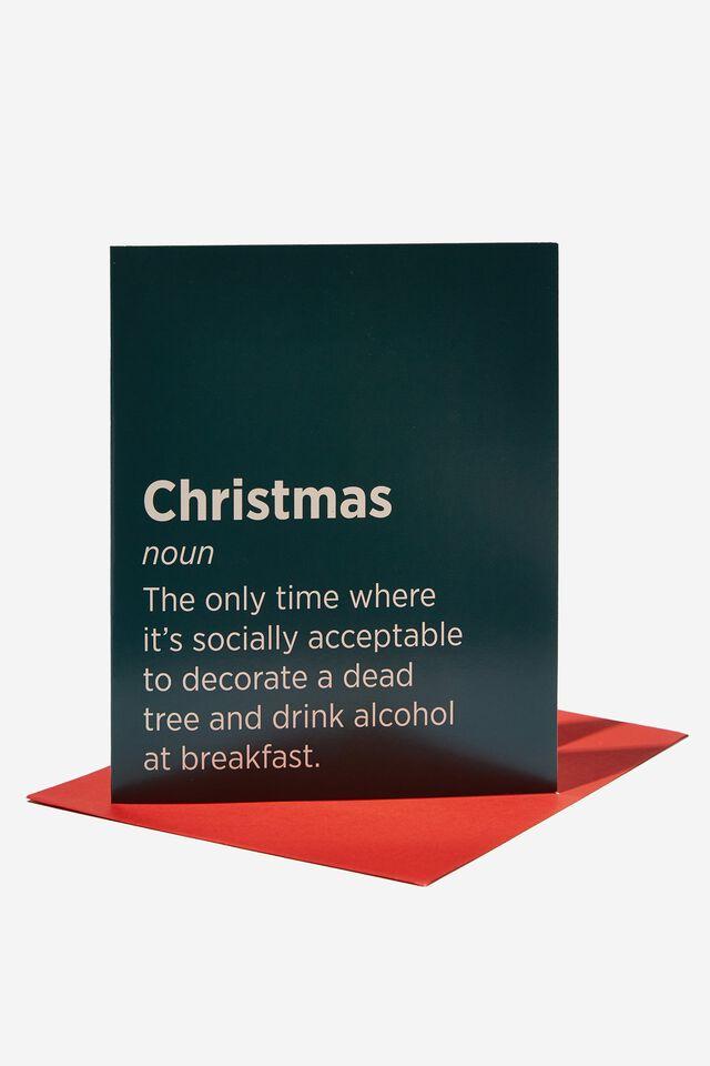 Christmas Card 2021, CHRISTMAS NOUN GREEN!