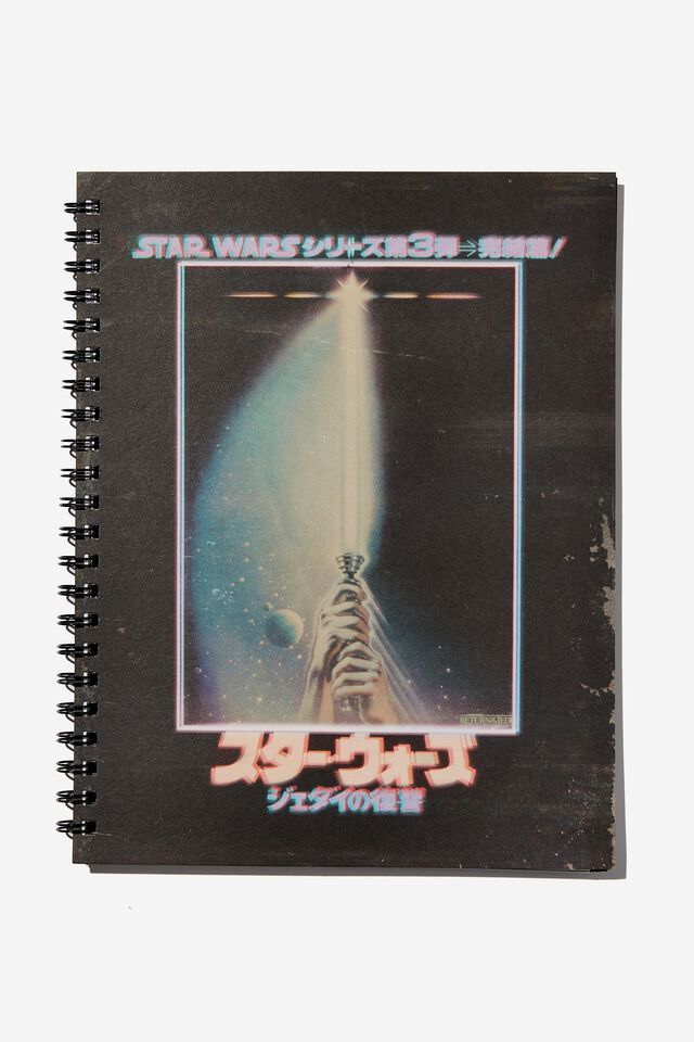 A4 Campus Notebook Recycled, LCN LU STAR WARS LIGHT SABER