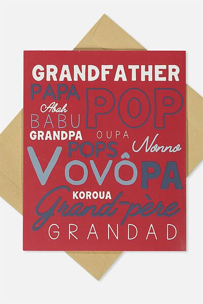 Fathers Day Card, WORDLY GRANDPA