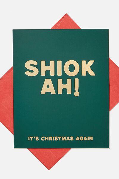 Christmas Card 2020, SHIOK AH CHRISTMAS AGAIN