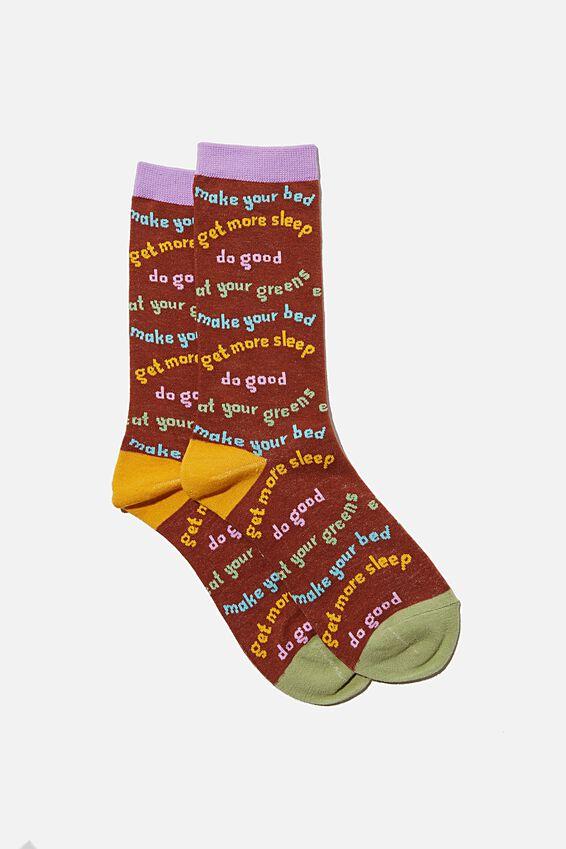 Socks, DO GOOD THINGS