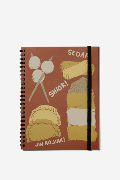 A5 Spinout Notebook Recycled, RG ASIA FOOD SHIOK SEDAP