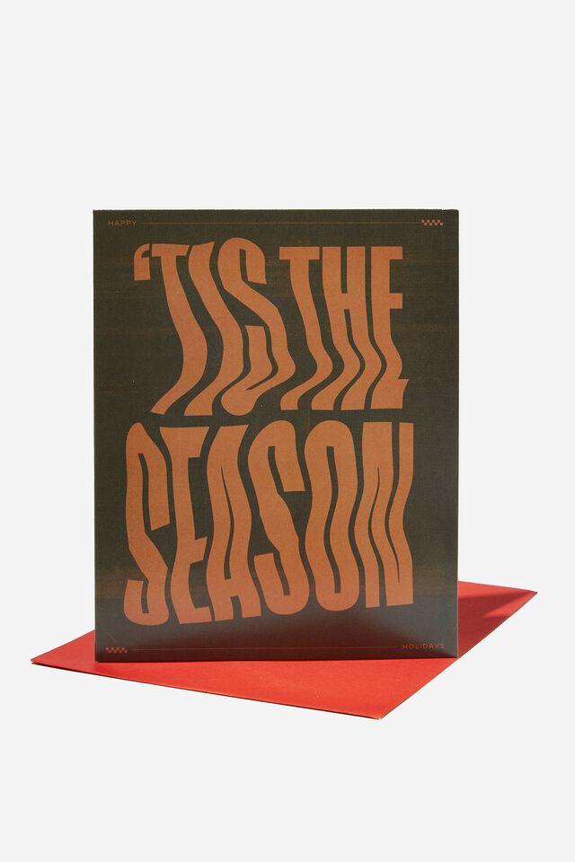 Christmas Card 2021, TIS THE SEASON WARPED