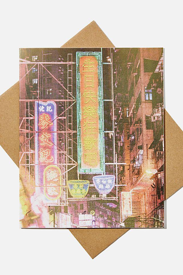 Nice Birthday Card, RG HK NEON LIGHTS