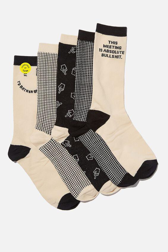 Box Of Socks, F#$K WORK