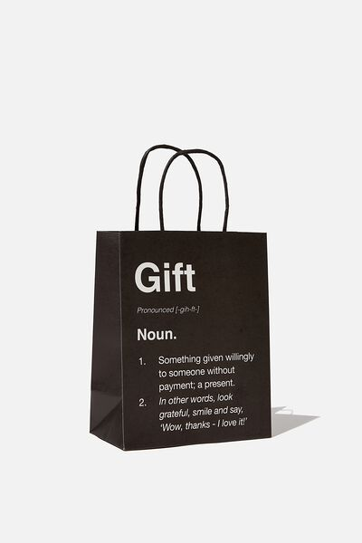 Get Stuffed Gift Bag - Small, GIFT NOUN BLACK