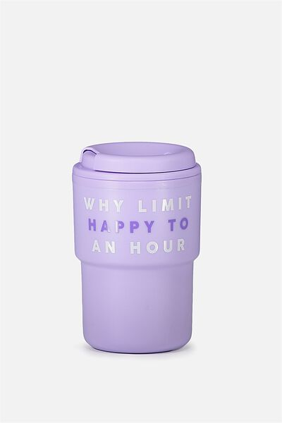 Reuse Me Coffee Cup, HAPPY HOUR