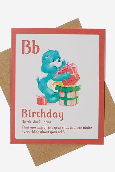 Nice Birthday Card, LCN CLC CARE BEARS BIRTHDAY NOUN