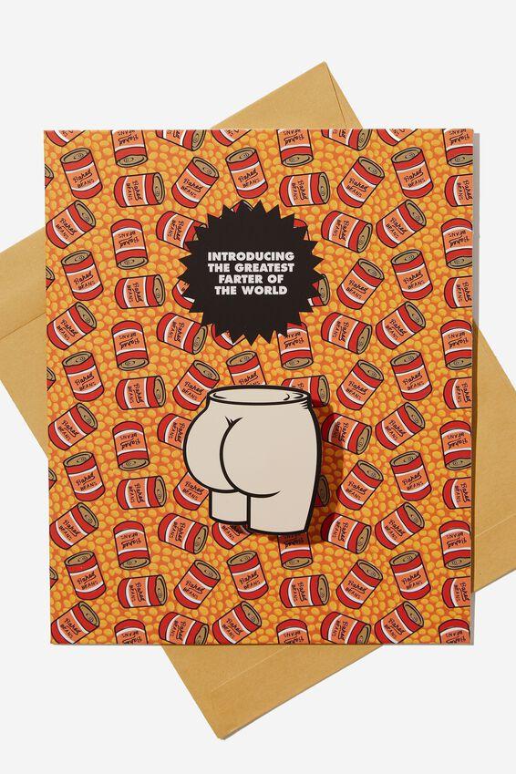 Premium Funny Birthday Card, BOBBLE BUTT