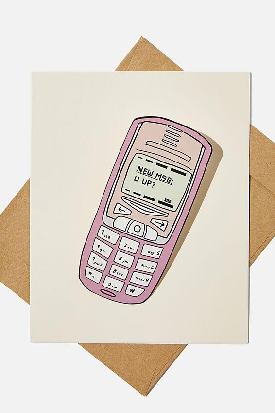 Premium Love Card, U UP TEXT RETRO PHONE BOBBLE