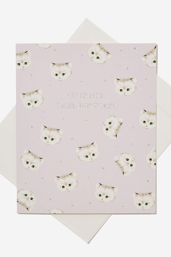 Funny Birthday Card, LILAC CAT FACE REPEAT