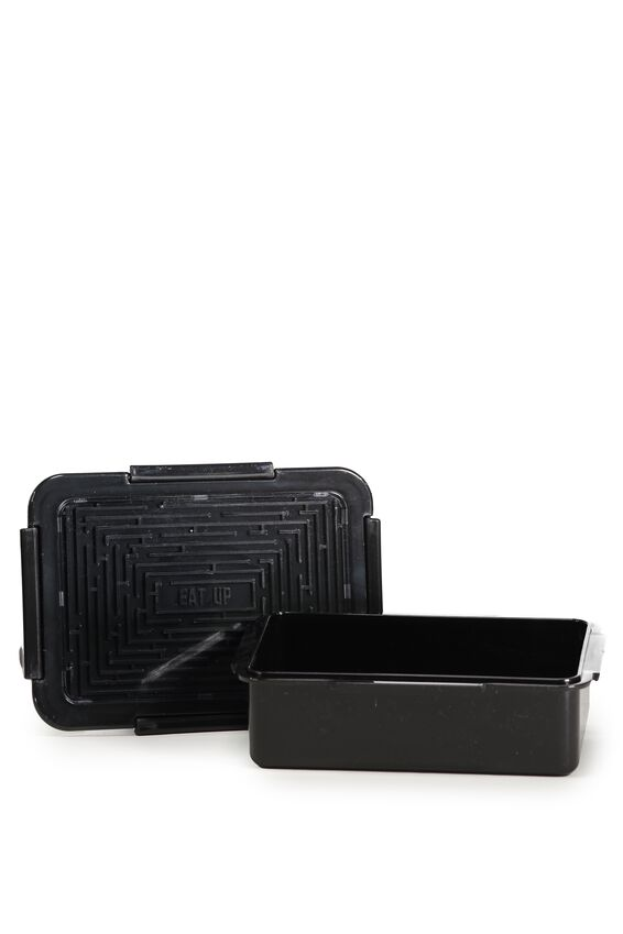 Maze Lid Food Container, BLACK
