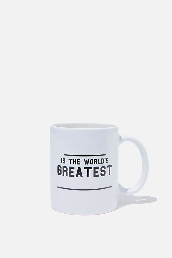 Personalised Mug, IS THE WORLDS GREATEST