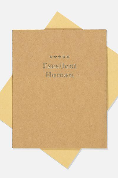 Blank Card, EXCELLENT HUMAN KRAFT