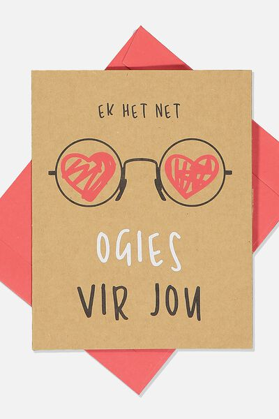 Love Card, OGIES VIR JOU CRAFT