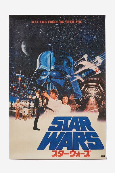 Hang Out Poster, LCN LUC STAR WARS