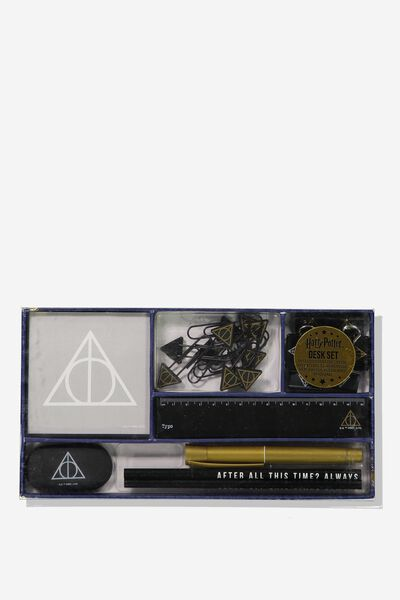 Desk Set, LCN HP DEATHLY HALLOWS