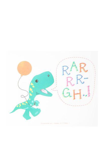 Cutesy Card, NB-RARRRGH
