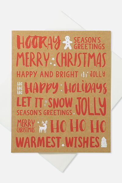2018 Christmas Card, CHRISTMAS GREETINGS