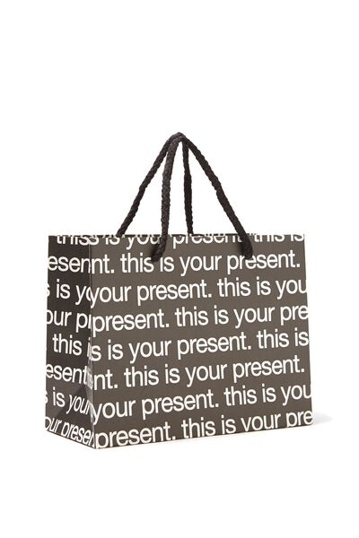 Stuff It Gift Bag - Small, THIS IS YOUR PRESENT