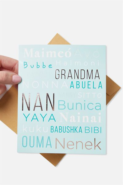 Mothers Day Cards 2018, WORLDLY GRANDMA