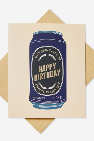 Funny Birthday Card, HAPPY BIRTHDAY BEER!