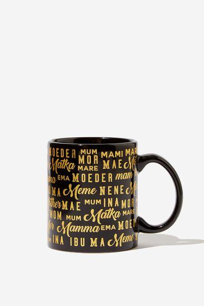 Anytime Mug, WORLD MOTHER GOLD
