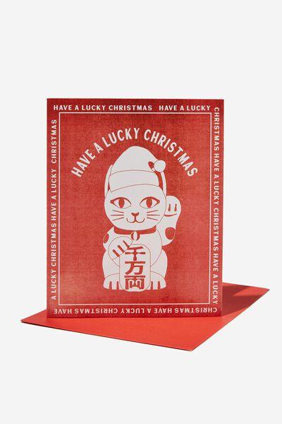 Christmas Card 2021, RG ASIA LUCKY CAT