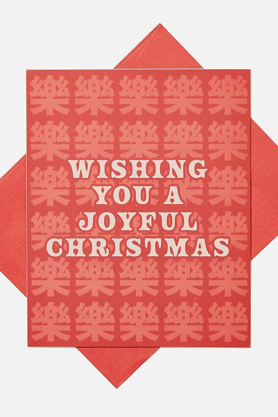 Christmas Card 2020, JOYFUL CHRISTMAS