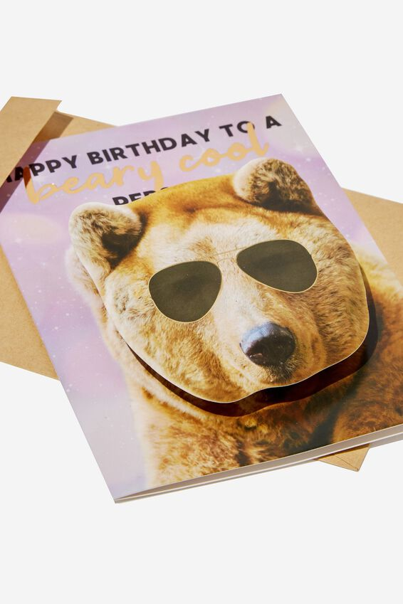 Premium Funny Birthday Card, SMALL BOBBLE BEARY COOL