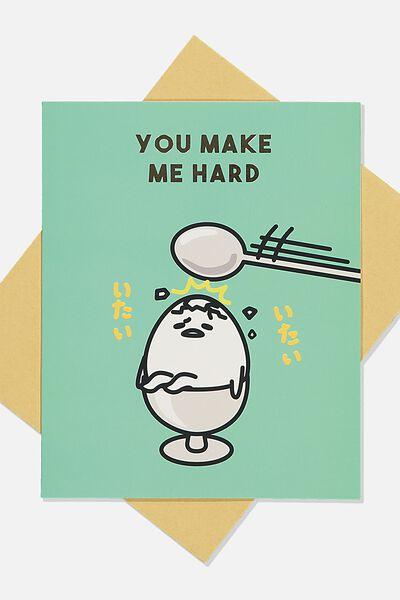 Love Card, LCN SAN GUD YOU MAKE ME HARD