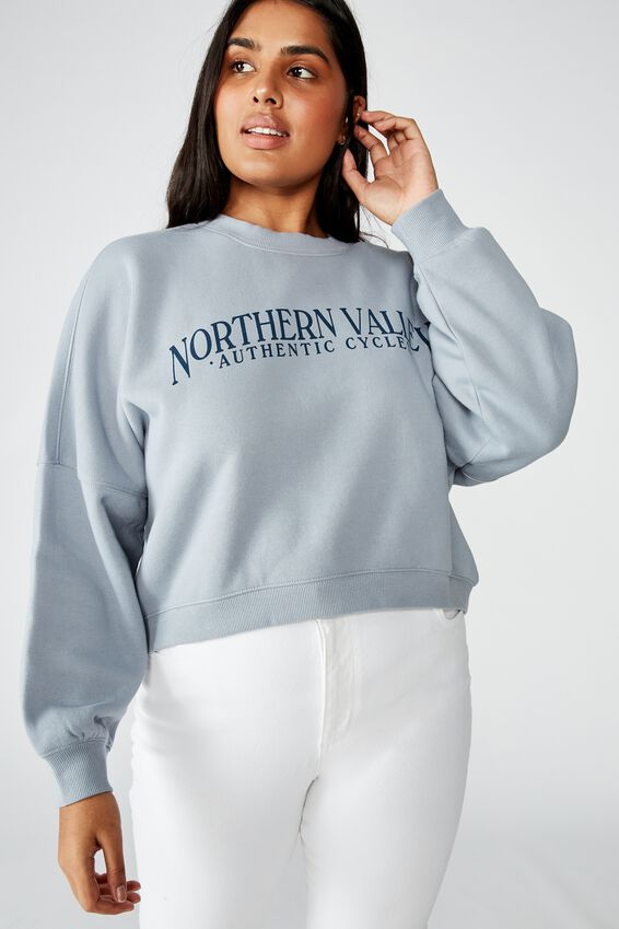 Curve Harper Crew Crop Pullover, NORTHERN VALLEY/TRADEWINDS